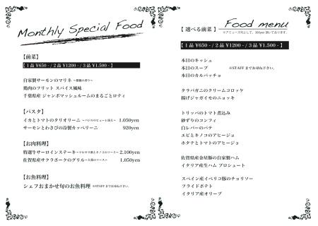 menu.1jpg