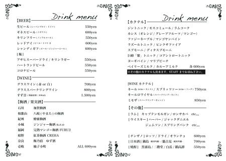 menu.3jpg