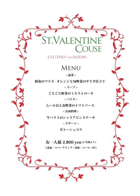 2014 St.のコピー