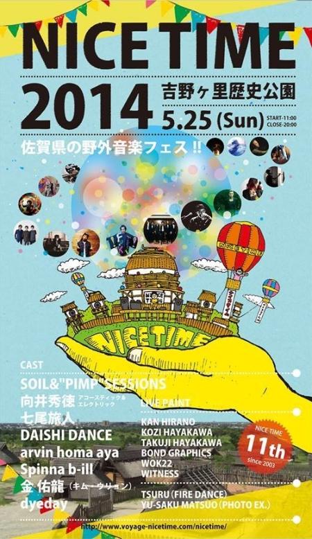 nice-time-2014-poster